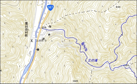 明王谷三の滝