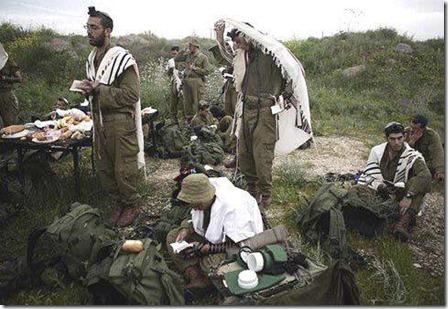 rejim zionis kejam