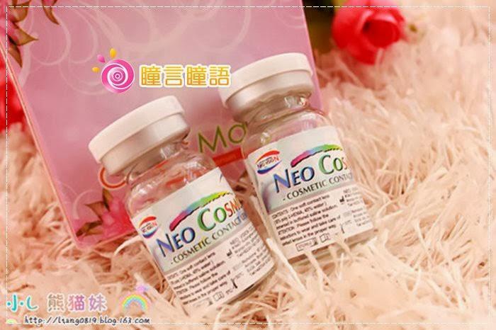 韓國NEO隱形眼鏡-NEO小可愛黑色二代3