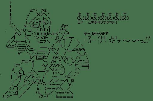 ポルナレフ & チャリオッツ (ジョジョの奇妙な冒険)