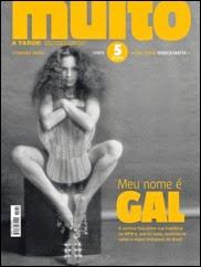 gal (1)