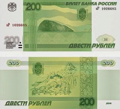 200-rubles-crimea