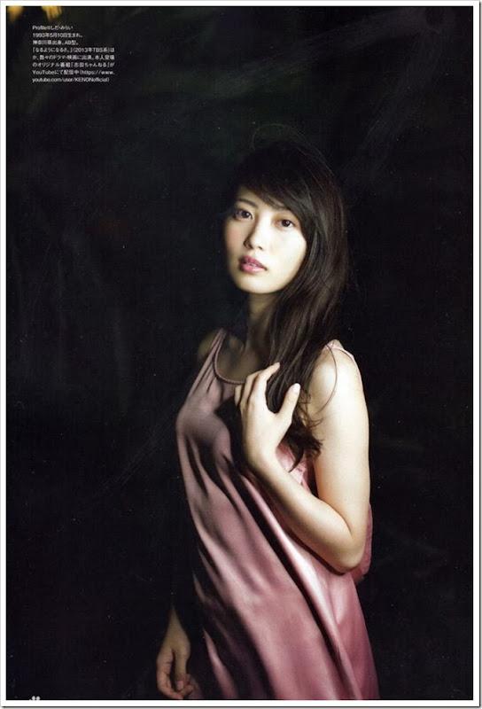 Shida_Mirai_Gravure-the-Television_magazine_17
