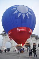 Globus del partit