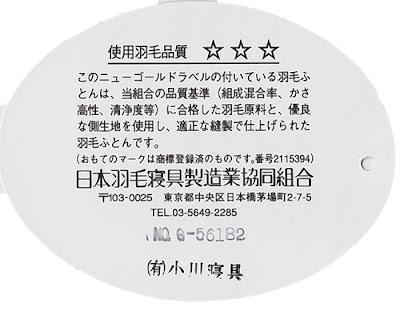 new_gold_back.jpg