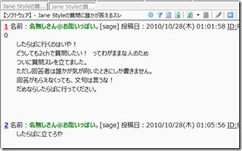 2013-03-14_13h40_54