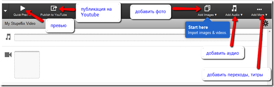 2011-08-09_1013