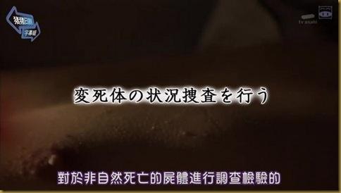 豬豬-臨場-01.rmvb_20110821_150813