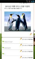 Screenshot of 죽이야기( Juk Story )