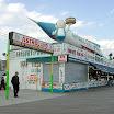 Astroland Coney Island Brookyn NY