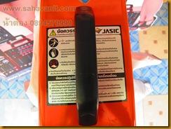 ตู้เชื่อมไฟฟ้า JASIC ARC185i 10 LOGO