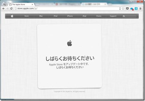 apple-store-07-2400