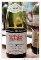 prunier_bourgogne_2008