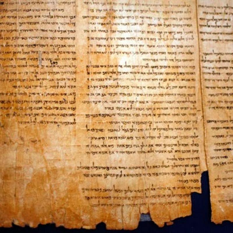 6 fatos sobre os manuscritos do Mar Morto que você precisa saber