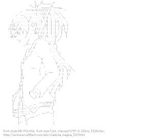 [AA]Sakura Kyoko (Puella Magi Madoka Magica)