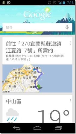 taiwan traffic-04