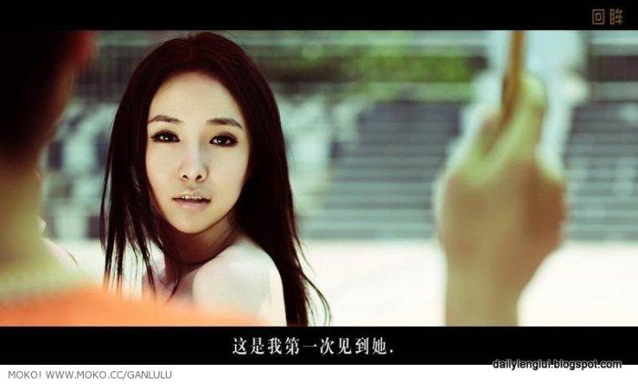 Gan Lulu (干露露)