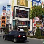 in Mitaka, Tokyo, Japan
