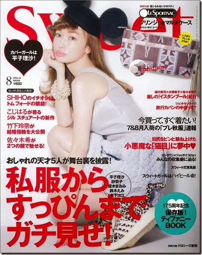 Le SportSac Japan 25th Anniversary Special Collaboration X Brenda Arizona Dream pouch X Sweet magazine Aug 2012 03