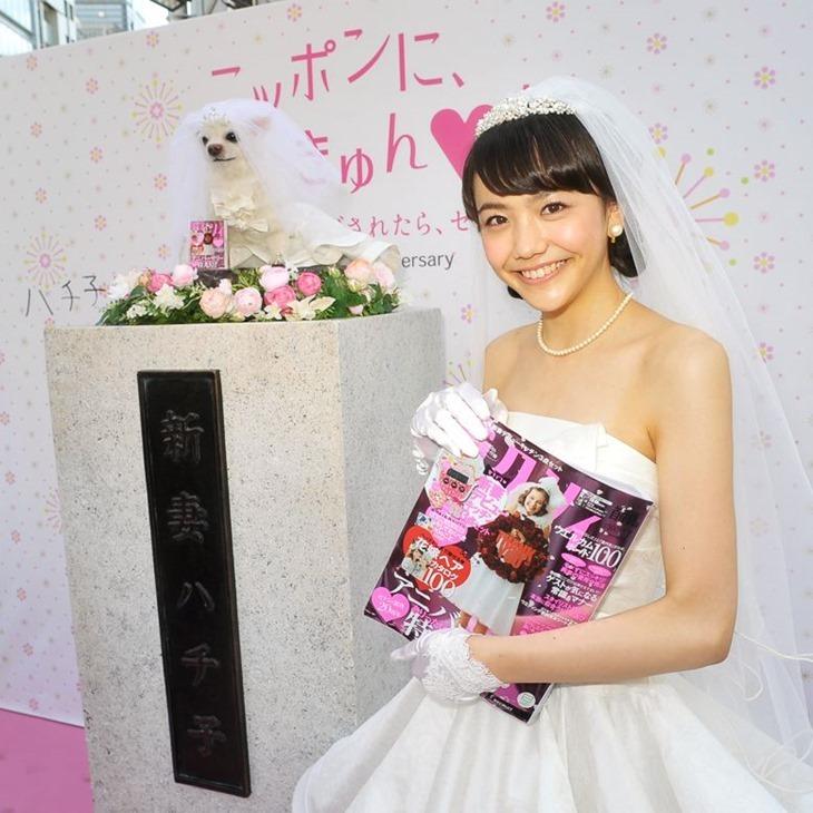 matsui_airi_zexy_magazine_24