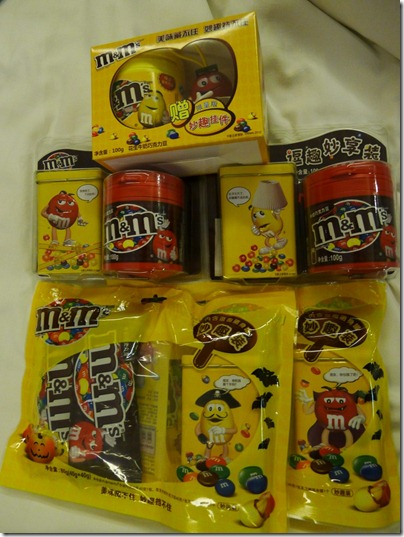 M&M's China Special Edition
