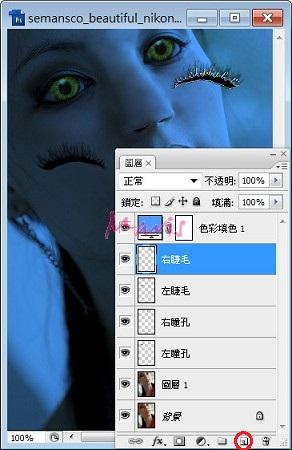2010-01-25_221333.jpg