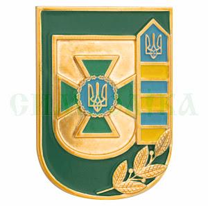 Кокарда Державної прикордонної служби України на берет (С.З.) (пластмасова)