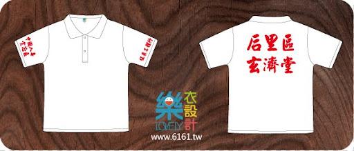 A308-台中-中國人壽-團體服.jpg