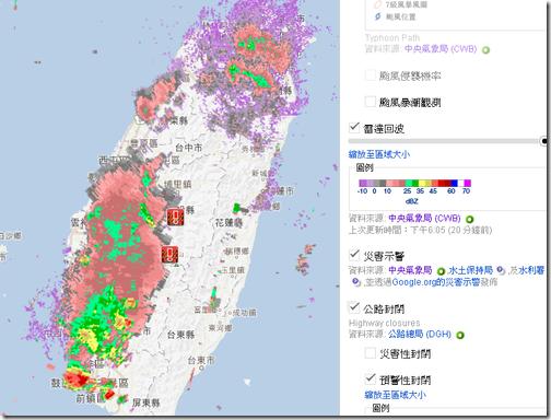 google taiwan crisismap-03