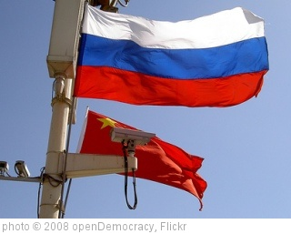 'RussianChineseFlag' photo (c) 2008, openDemocracy - license: http://creativecommons.org/licenses/by-sa/2.0/