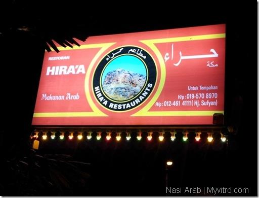 Restoran Nasi Arab Balik Pulau Penang 1