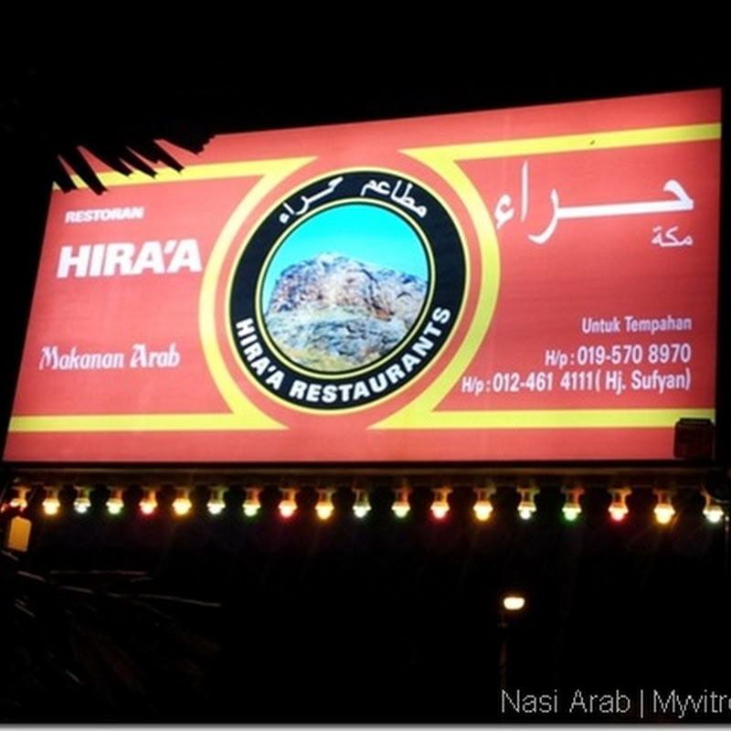 Sesi Terjah Makanan Nasi Arab di Restoran Hira'a Balik Pulau Penang