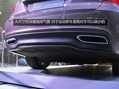 Geely-KC-Concept-6