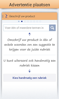 Screenshot of Marktplaats