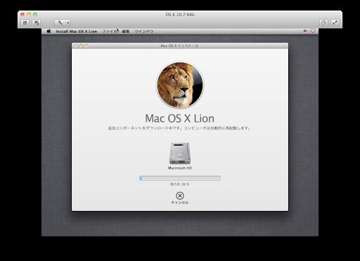 VM-Lion01.png
