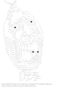 [AA]Beherit Stuffed-animal suit (Berserk)