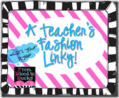 Teacher's Fashion Linky