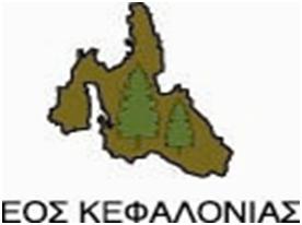 Ημερίδα με θέμα «Προσανατολισμός στο βουνό με ηλ. χάρτες και GPS» από τον Ορειβατικό Σύλλογο (7-4-2012)