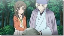 Kamisama Hajimemashita - OVA -26