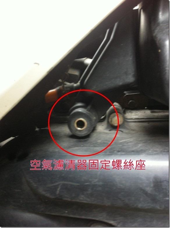 Kymco 光陽 GP/VP125 DIY更換啟動馬達6863
