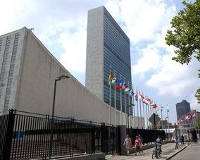 ap_UN_building_ny_eng_480
