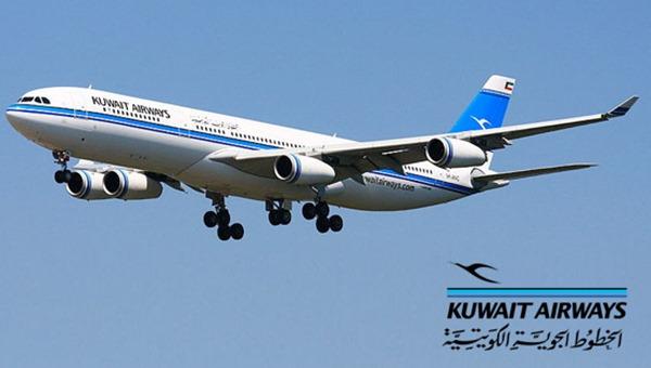 KuwaitAirwaysBanner