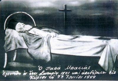 Διήμερο Εκδηλώσεων αφιερωμένο στον Αγ.Παναγή Μπασιά στο Ληξούρι (6,7/6/2012)