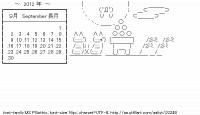 TwitAA 2012-09-18 15:44:53