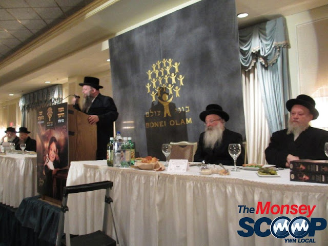 Annual Monsey Bonei Olam Dinner (JDN) - IMG_1883.jpg