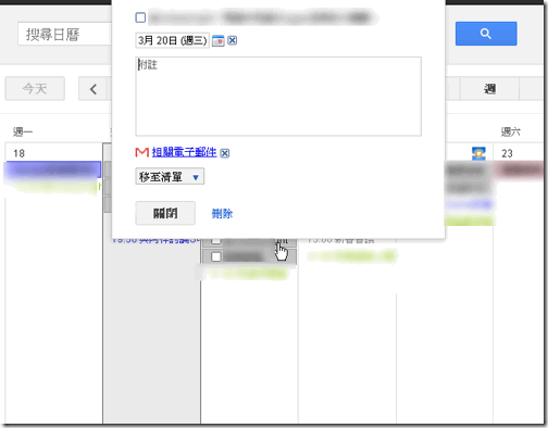 gmail GTD-14