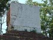 Porta Ercolano - Tumba de Aulo Scauro