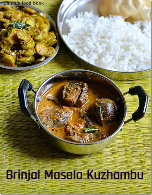 Brinjal masala kuzhambu recipe