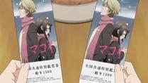 Minami-ke Tadaima - 09 - 13