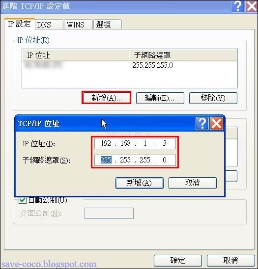 virtual_ip_000.jpg